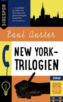 New York-trilogien av Paul Auster (Ebok)