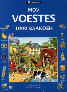 Mov voestes 1000 baakoeh av Heather Amery og Stephen Cartwright (Innbundet)